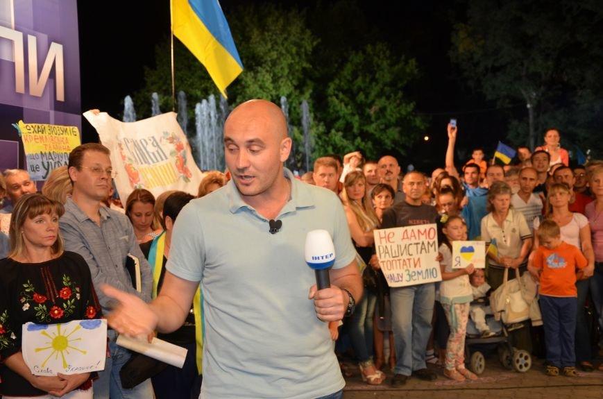 Начался телемост Мариуполь-Киев (Прямой эфир+ФОТО), фото-3