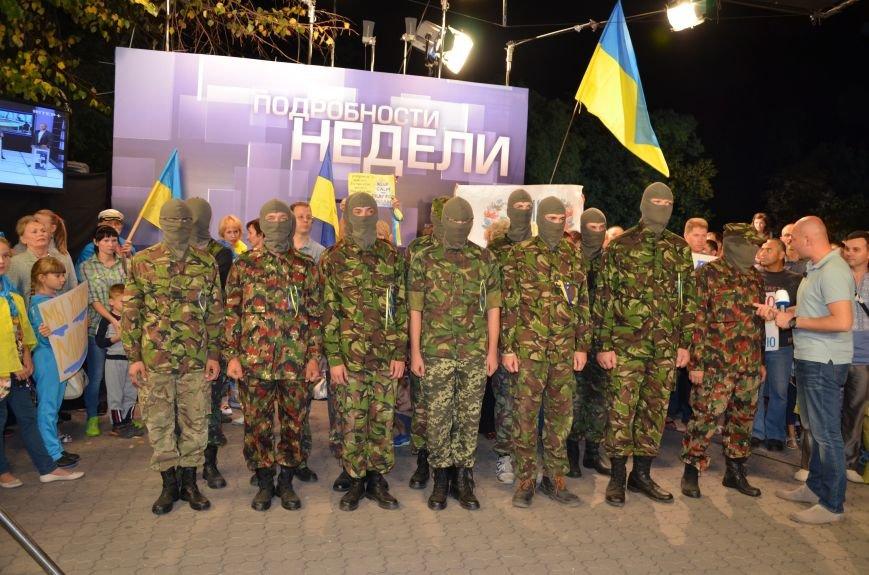 Начался телемост Мариуполь-Киев (Прямой эфир+ФОТО), фото-15