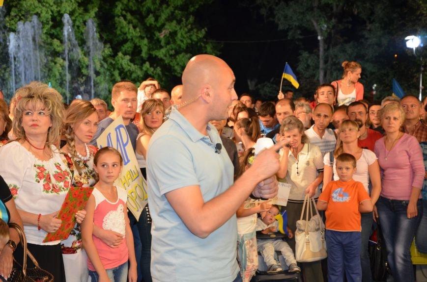 Начался телемост Мариуполь-Киев (Прямой эфир+ФОТО), фото-30