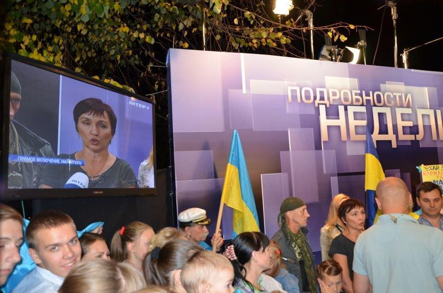Начался телемост Мариуполь-Киев (Прямой эфир+ФОТО), фото-5