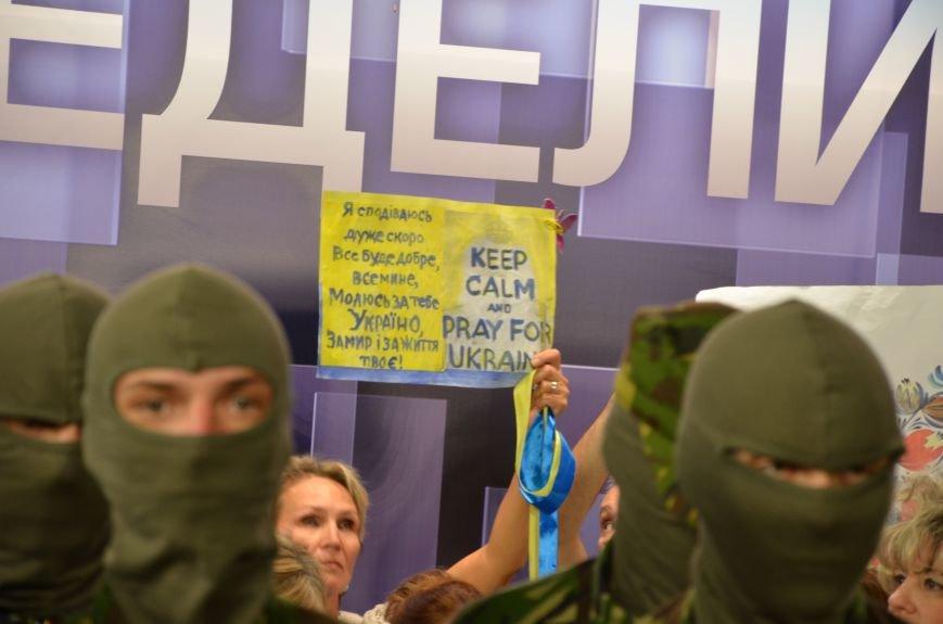 Начался телемост Мариуполь-Киев (Прямой эфир+ФОТО), фото-12