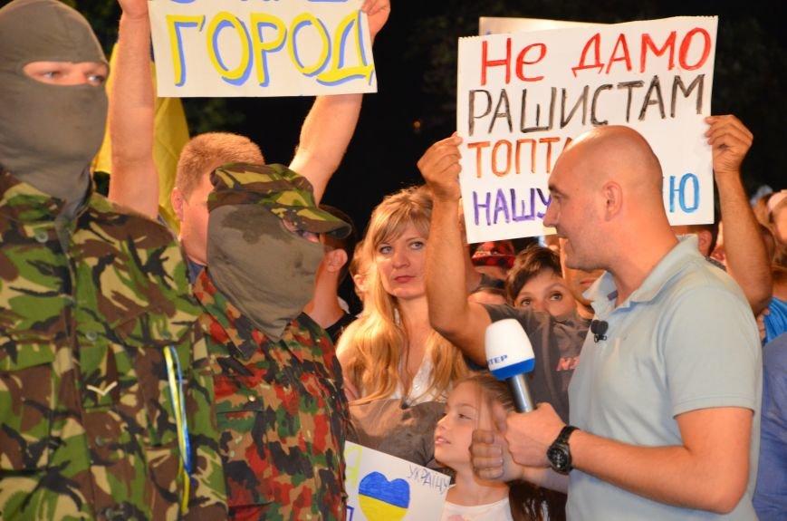 Начался телемост Мариуполь-Киев (Прямой эфир+ФОТО), фото-19