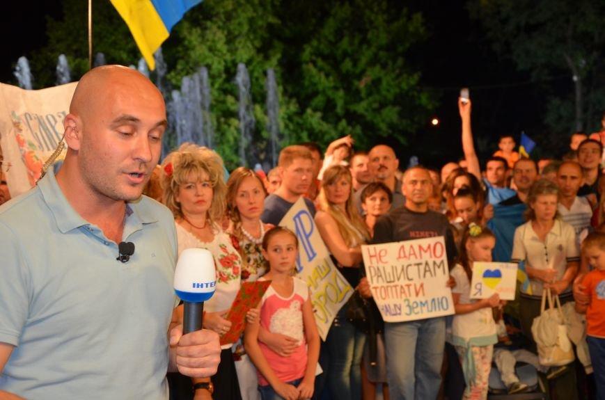 Начался телемост Мариуполь-Киев (Прямой эфир+ФОТО), фото-2