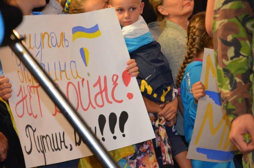 Начался телемост Мариуполь-Киев (Прямой эфир+ФОТО), фото-10
