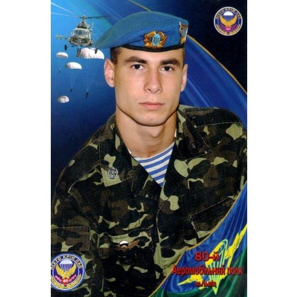 Терміново з АТО: загинув спортсмен-боєць, який служив у львівській бригаді (ФОТО), фото-1