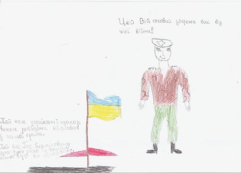 На Рівненщині влаштують благодійний аукціон на підтримку армії (Фото), фото-5