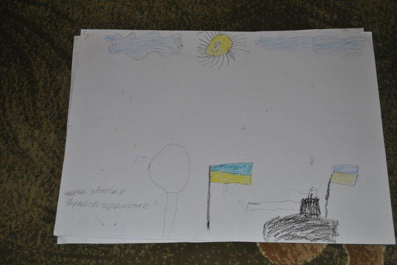 На Рівненщині влаштують благодійний аукціон на підтримку армії (Фото), фото-6