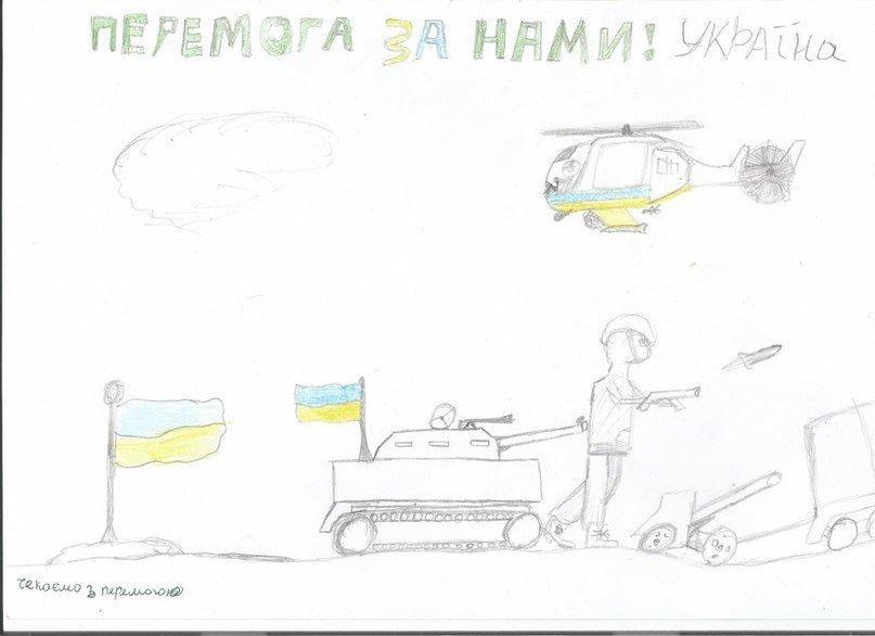 На Рівненщині влаштують благодійний аукціон на підтримку армії (Фото), фото-7