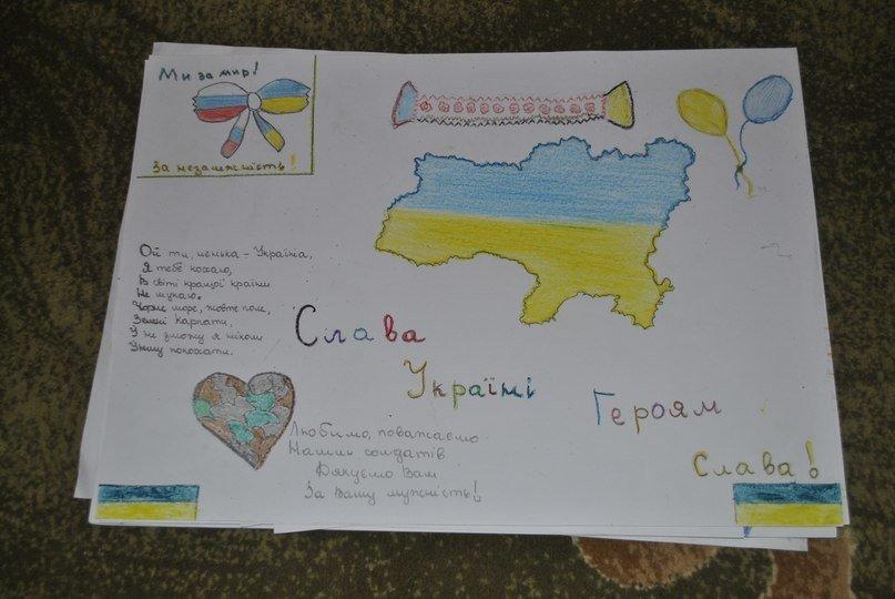 На Рівненщині влаштують благодійний аукціон на підтримку армії (Фото), фото-2