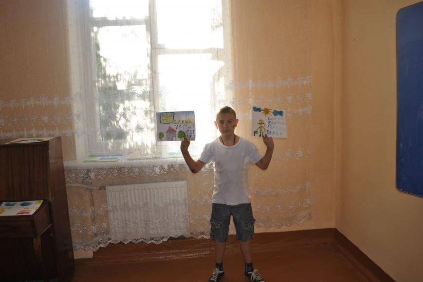 На Рівненщині влаштують благодійний аукціон на підтримку армії (Фото), фото-13