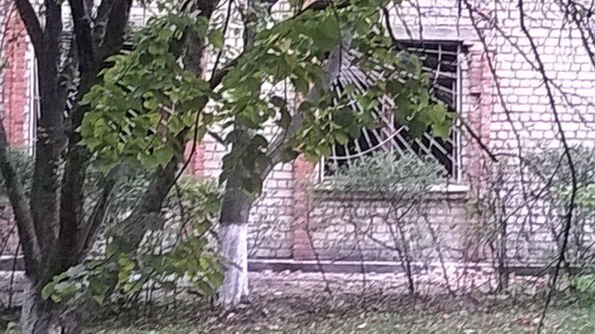 В харьковский военкомат стреляли из гранатомета РПГ-18 (подробности происшествия), фото-1