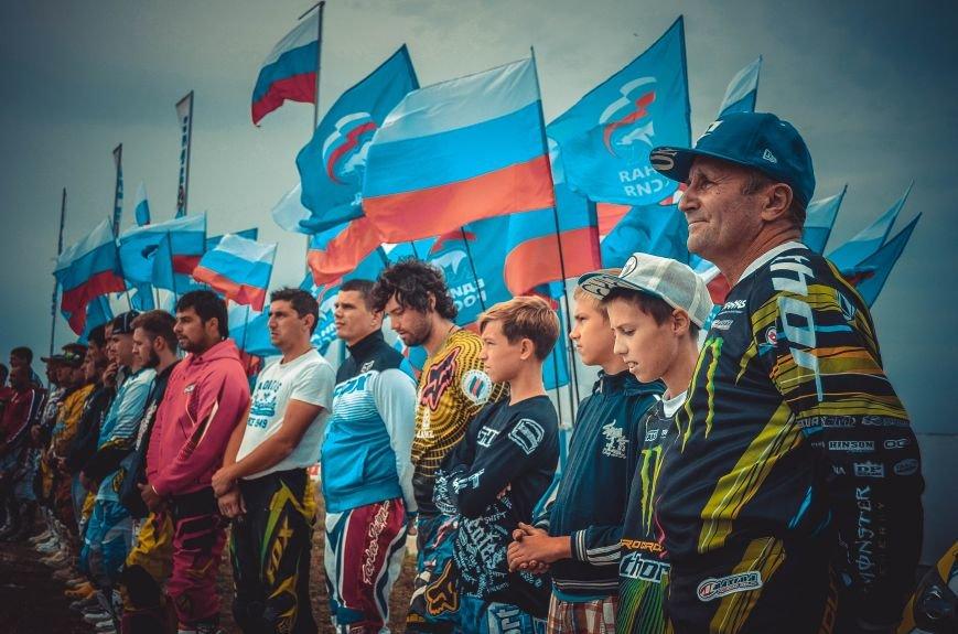 ФОТОРЕПОРТАЖ: В Симферополе соревновались мотокроссеры, фото-11