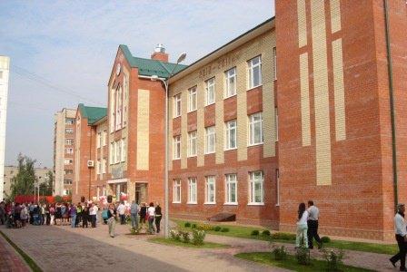 школа 3