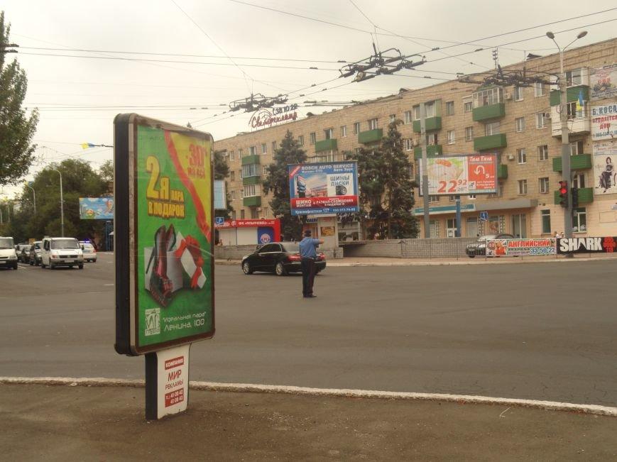 Мариупольцы заметили подозрительных перед приездом Порошенко (ФОТО), фото-3