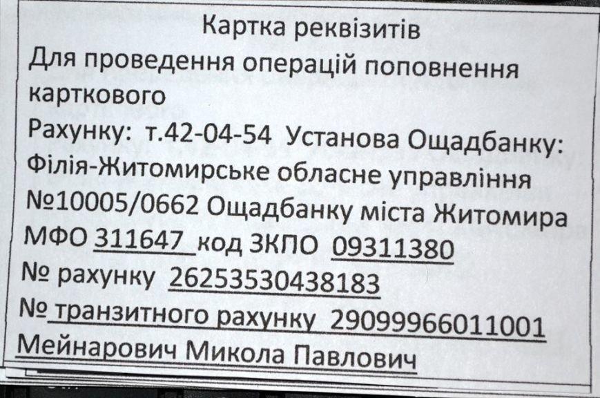 10620805_1623375161222376_3265869693678701625_n