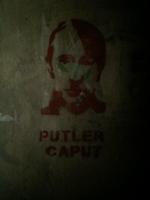 путлер