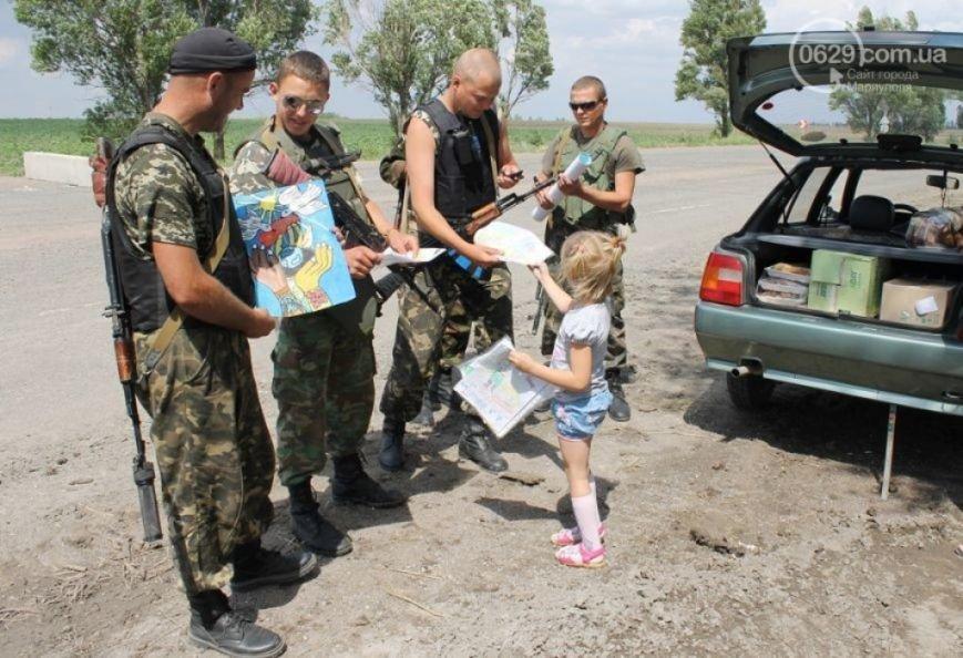 помощь военным 7