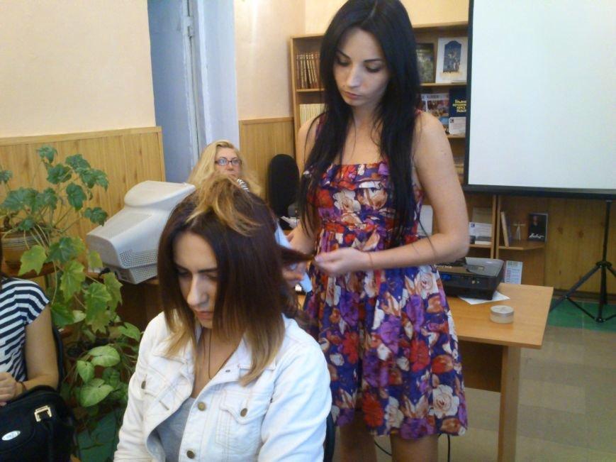 В библиотеке города Днепродзержинска провели день красоты, фото-2