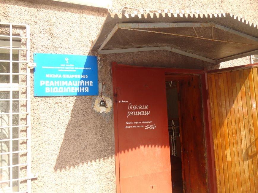 Мариупольские больницы подготавливали убежища для пациентов и персонала (ФОТО), фото-1