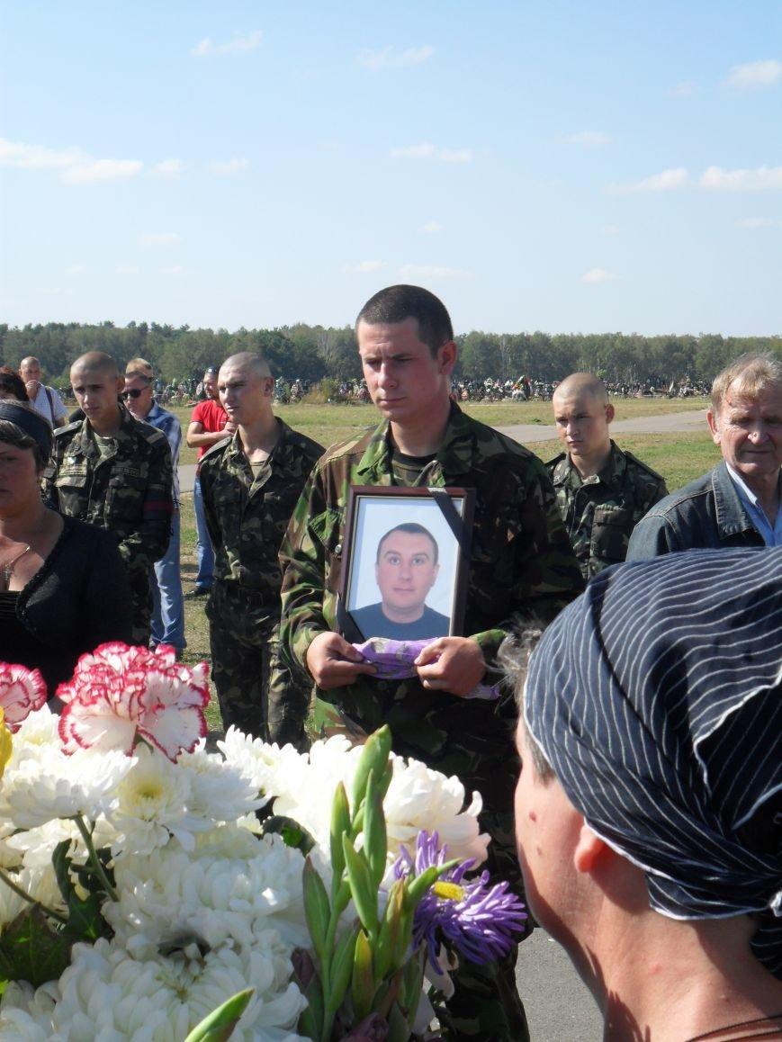 Черниговцы простились с погибшим в зоне АТО героем - Александром Шыком, фото-8