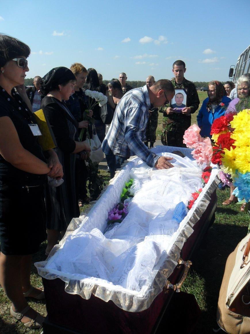 Черниговцы простились с погибшим в зоне АТО героем - Александром Шыком, фото-3