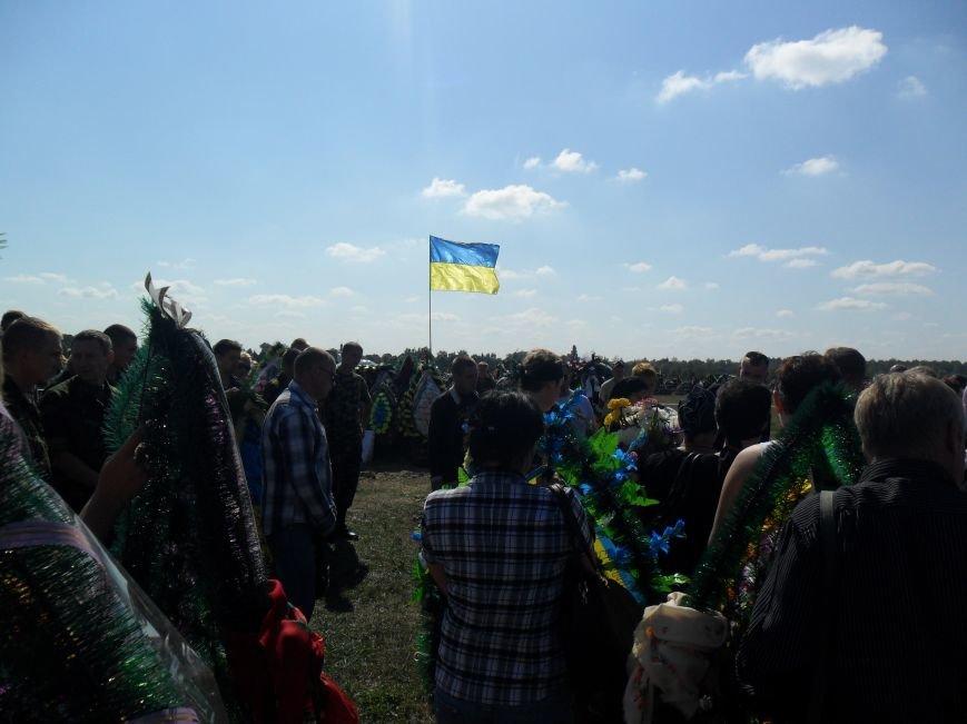Черниговцы простились с погибшим в зоне АТО героем - Александром Шыком, фото-5
