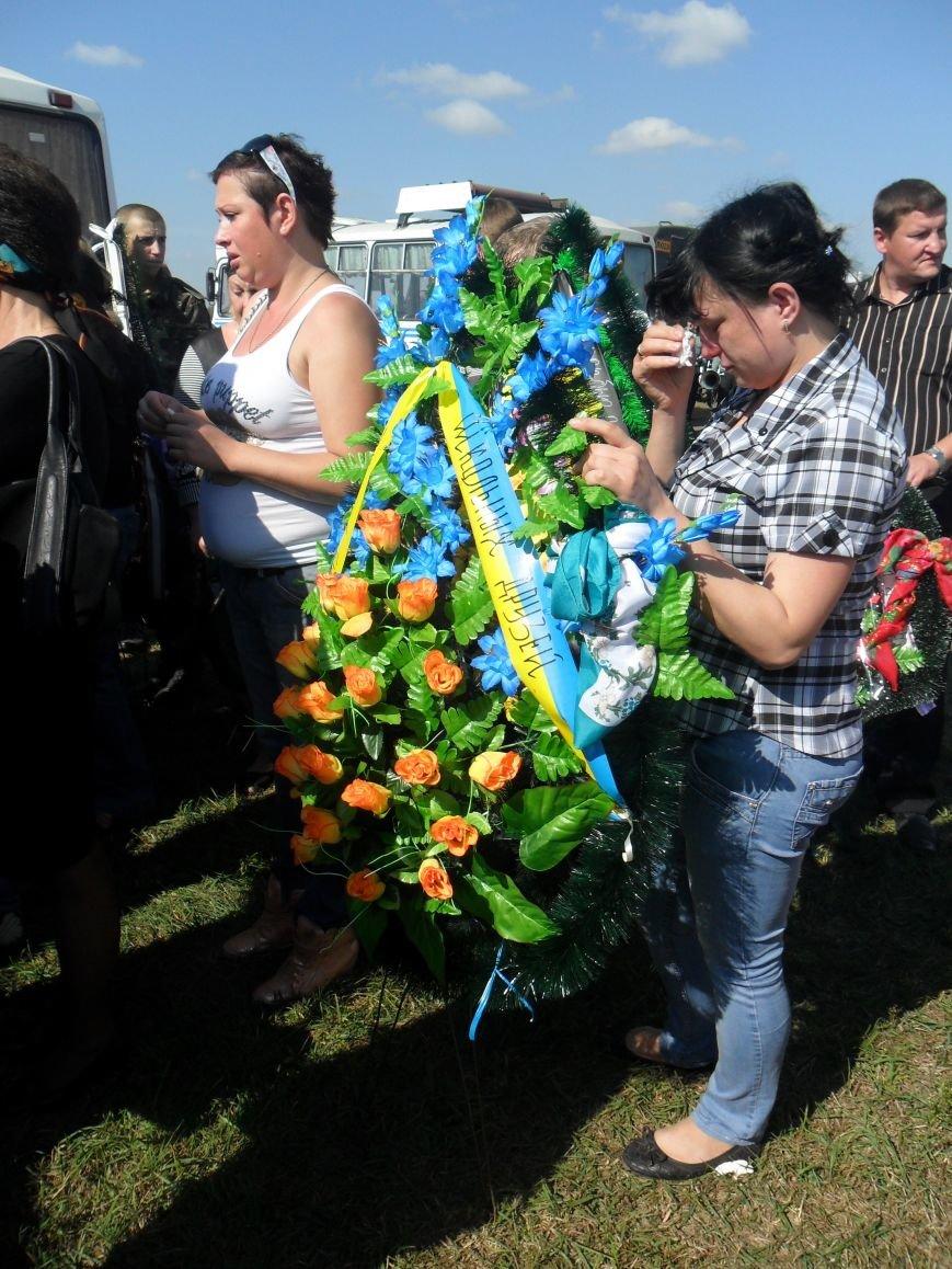 Черниговцы простились с погибшим в зоне АТО героем - Александром Шыком, фото-4