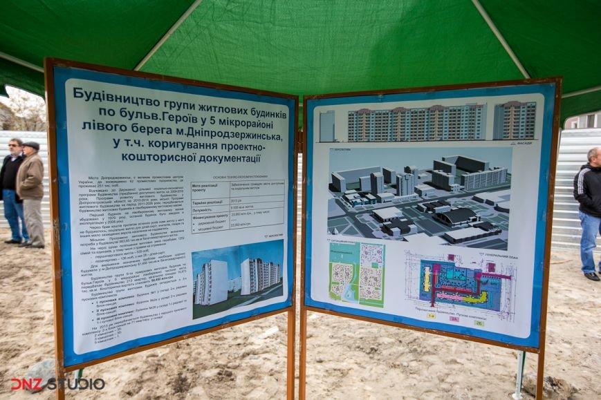 За год на левобережье Днепродзержинска не построили ни одного квадратного метра социального жилья, фото-1