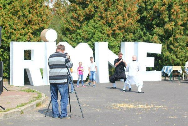 Сімейний Фестиваль «Місто Щастя» від «РівнеФест», фото-6