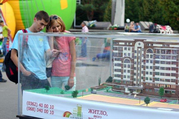 Сімейний Фестиваль «Місто Щастя» від «РівнеФест», фото-4