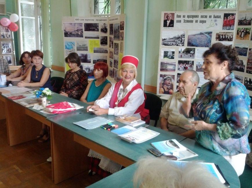 7 09 08 Дни эстонской культуры в Крыму 122146