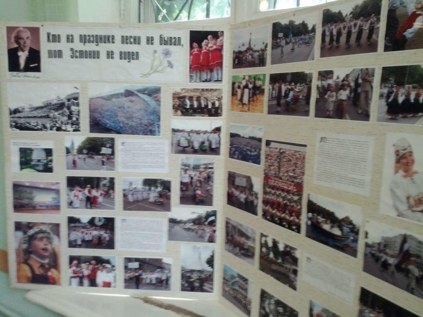 7 09 08 Дни эстонской культуры в Крыму 111424