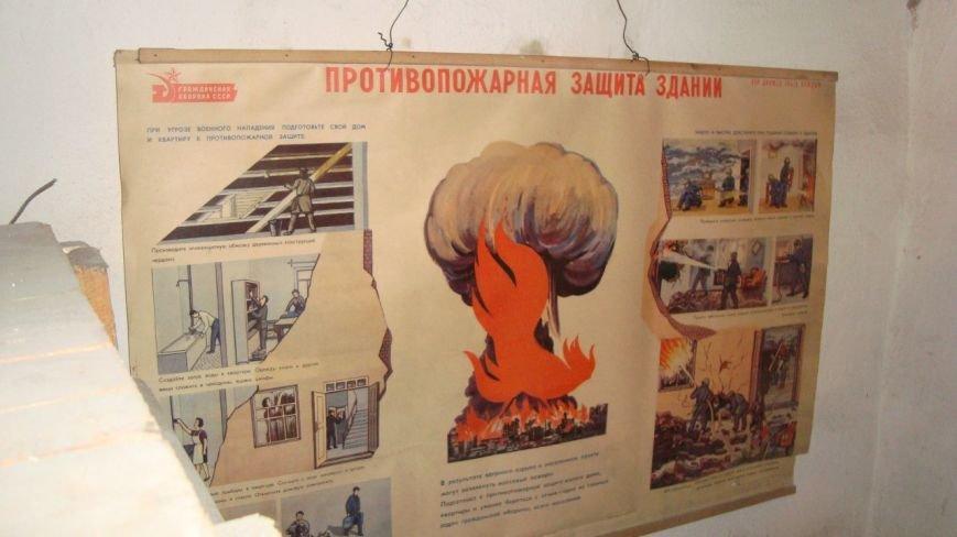 Коммунальщики Днепродзержинска заняты подготовкой бомбоубежищ, фото-6