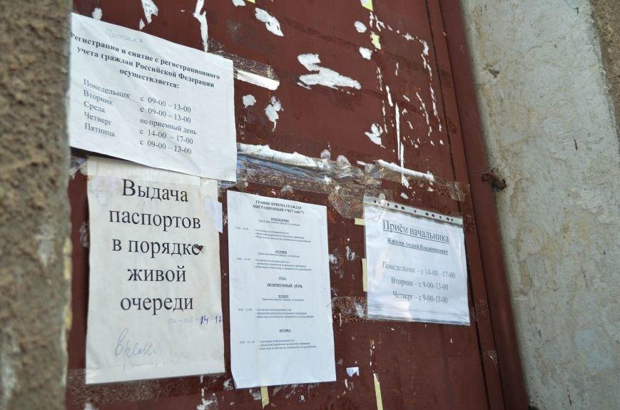 Крымчане месяцами выстаивают очереди в ожидании паспорта РФ: Не могут доказать, что они - русские (ФОТО, ВИДЕО), фото-4