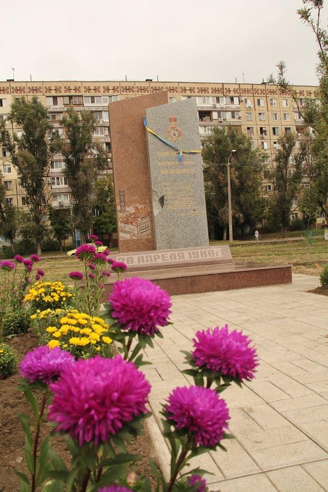 В Днепропетровске у памятника героям Чернобыля провели митинг-реквием (ФОТОРЕПОРТАЖ), фото-32
