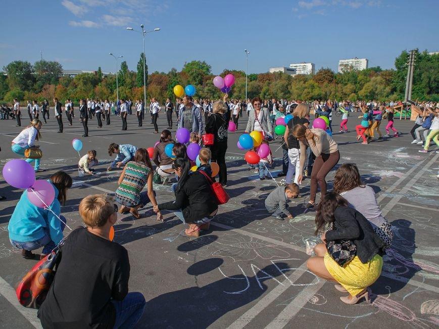 Флешмоб-победитель прошел в Сумах (ФОТО), фото-3