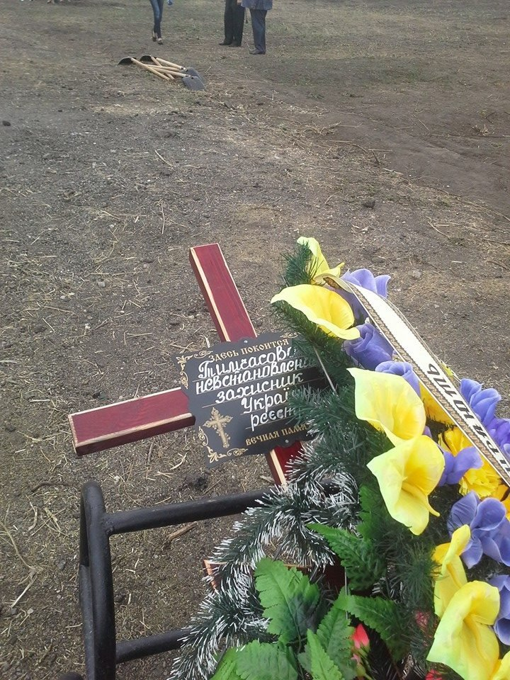 Могила неизвестного солдата: В Днепропетровске на «Аллее героев АТО» похоронили 11 неопознанных воинов (ФОТО), фото-4