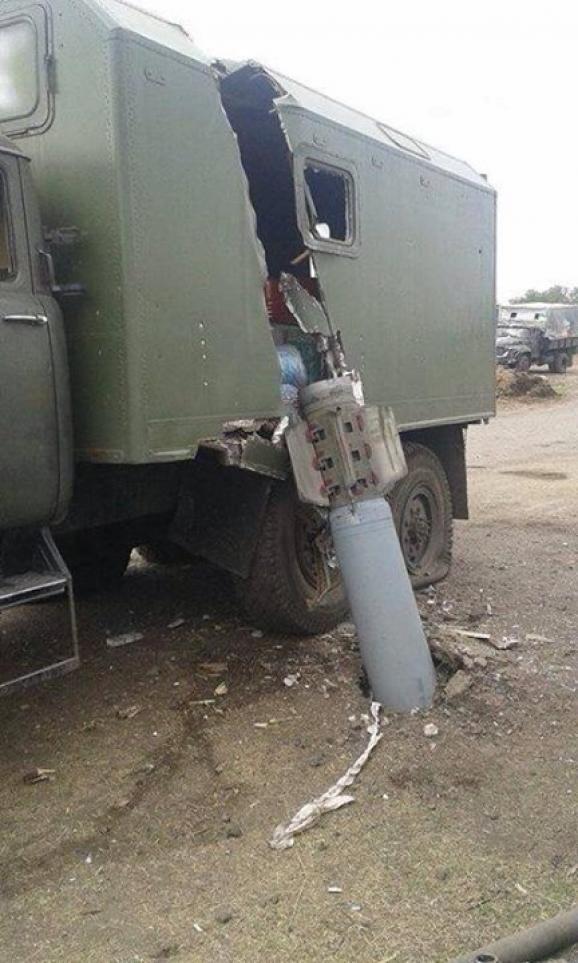 В Донецкой области снаряд «Урагана» пробил машину сил АТО, но не взорвался (ФОТО), фото-1