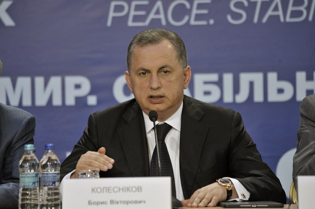 Ахметов, Левочкин и Медведчук переименуют Партию регионов и пойдут совместно на выборы, фото-3