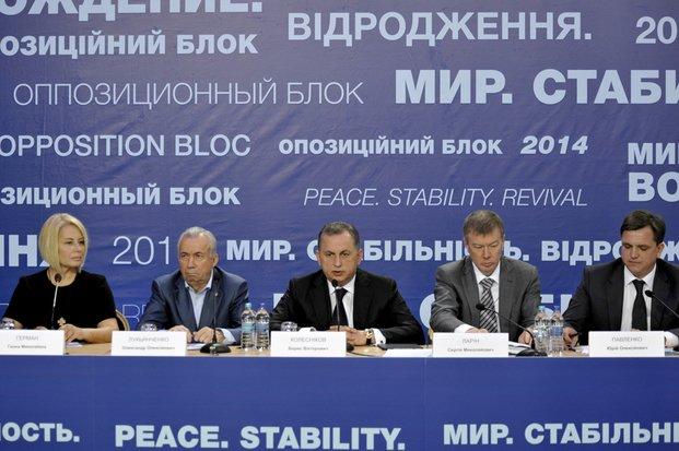 Ахметов, Левочкин и Медведчук переименуют Партию регионов и пойдут совместно на выборы, фото-1