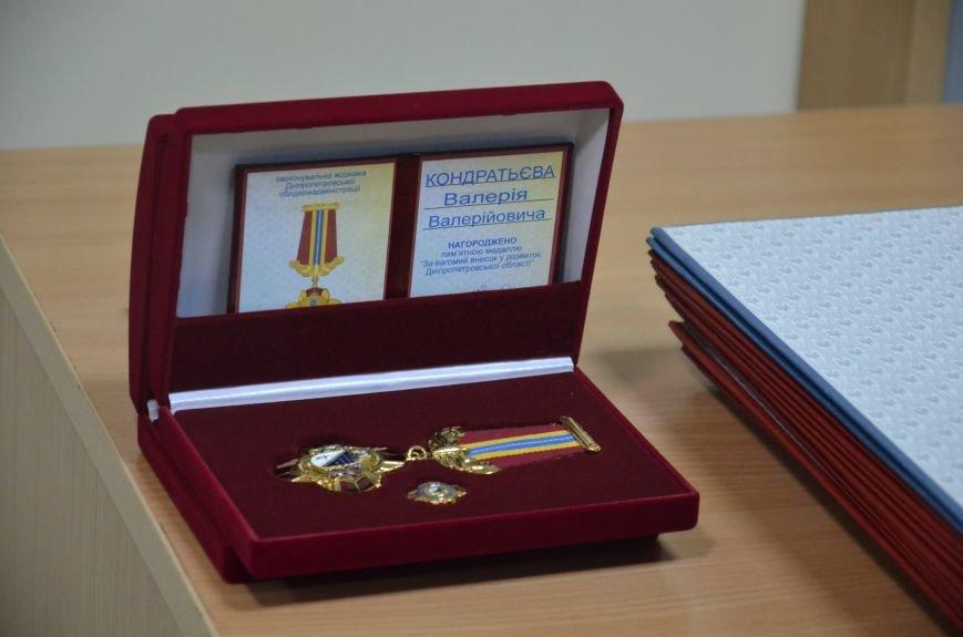 29 спортсменов Днепропетровщины получили награды по случаю Дня физической культуры и спорта, фото-3