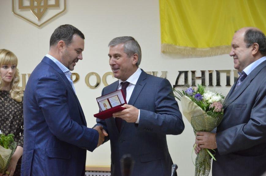 29 спортсменов Днепропетровщины получили награды по случаю Дня физической культуры и спорта, фото-1