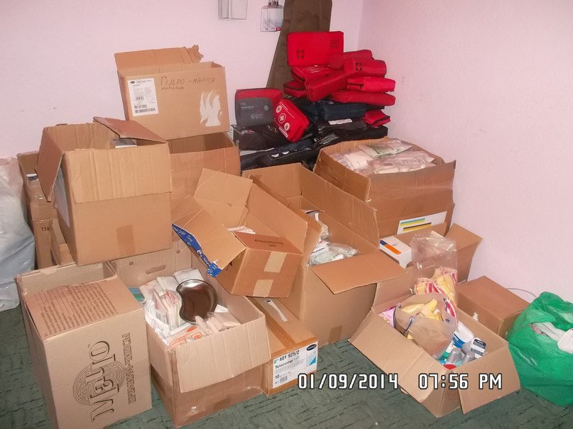 Правосекторівці з Рівненщини відправили чергову гуманітарну допомогу в зону АТО (Фото), фото-2