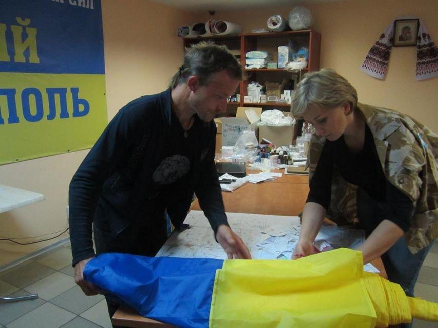 В Мариуполь прибыл километр флагов из Киева (ФОТО), фото-6