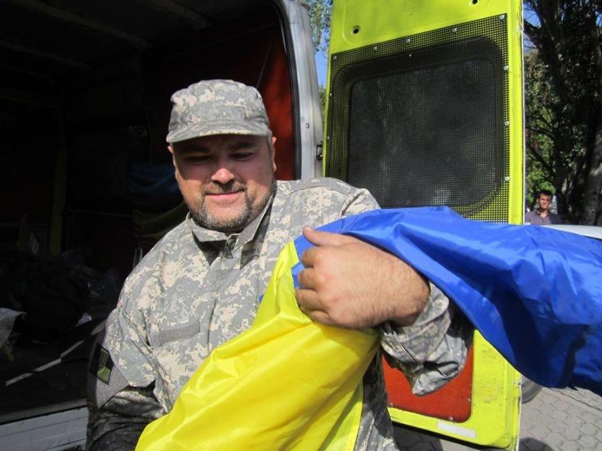 В Мариуполь прибыл километр флагов из Киева (ФОТО), фото-3