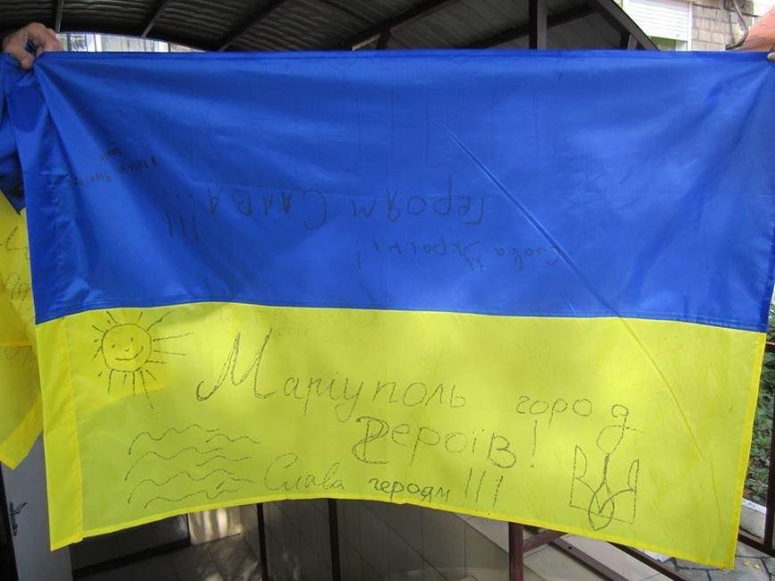 В Мариуполь прибыл километр флагов из Киева (ФОТО), фото-7