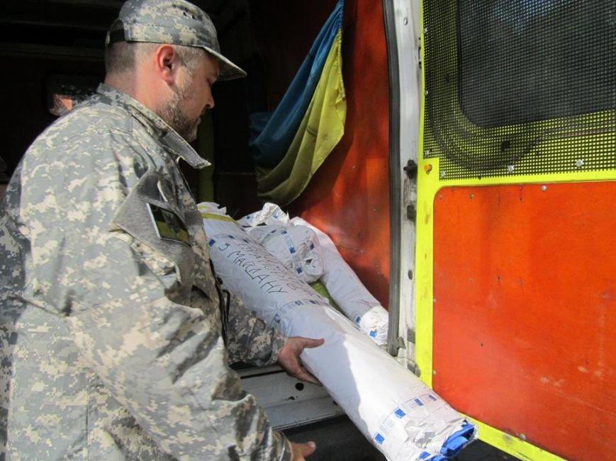 В Мариуполь прибыл километр флагов из Киева (ФОТО), фото-2
