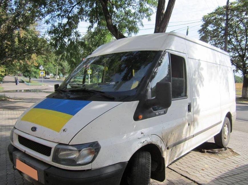 В Мариуполь прибыл километр флагов из Киева (ФОТО), фото-1