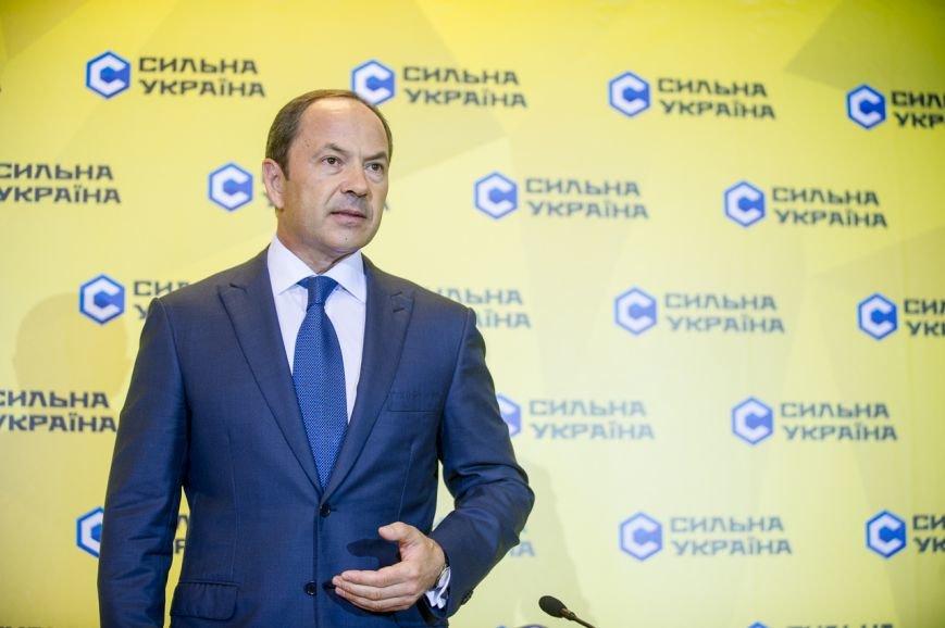 Сергей Тигипко: Коррупцию в экономике мы сможем победить лишь тогда, когда победим коррупцию политическую, фото-1