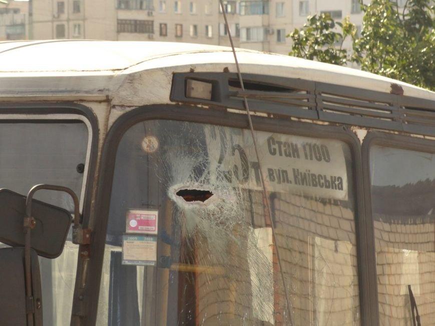 Фотопятница. «Раненая душа родного города», фото-36